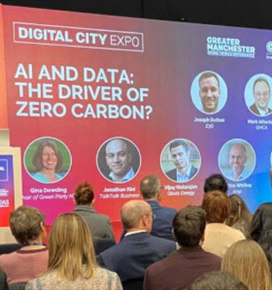 digital city festival 2020